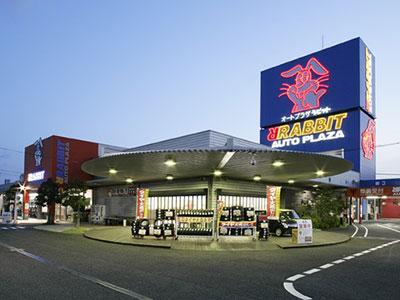 スーパージャンボ稲沢店inオートプラザラビット