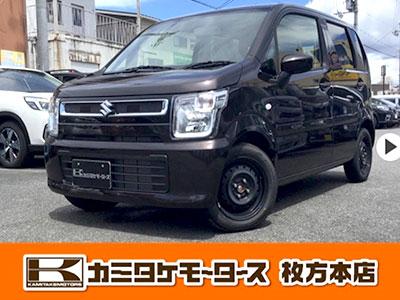 届出済・未使用車専門店 カミタケモータース枚方店