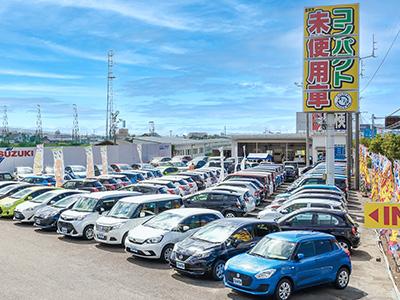 登録済コンパクトカー未使用車専門店 コンパクトといえばアクア 久米窪田店