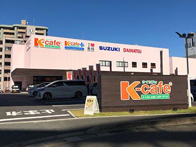 ケイカフェ ふくおかにし店