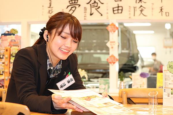 女性スタッフも在籍しておりますので、女性のお客様もご安心ください♪