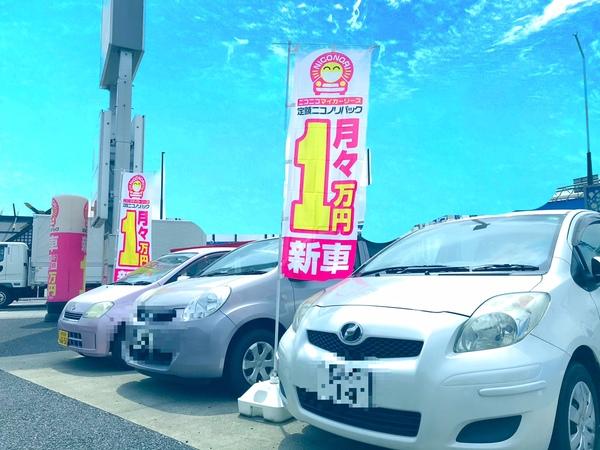 人気の軽自動車~普通車コンパクトまで二コノリなら国内のオールメーカー全車種に対応出来ます!