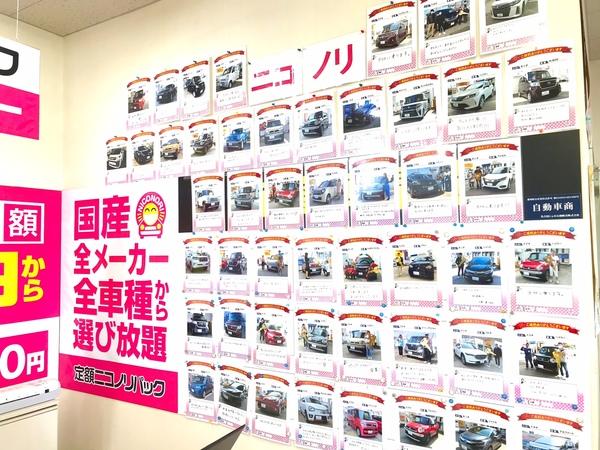ガソリンスタンドで新車買う人いるの??そんな心配は要りません!新車リース販売の実績多数ございます!