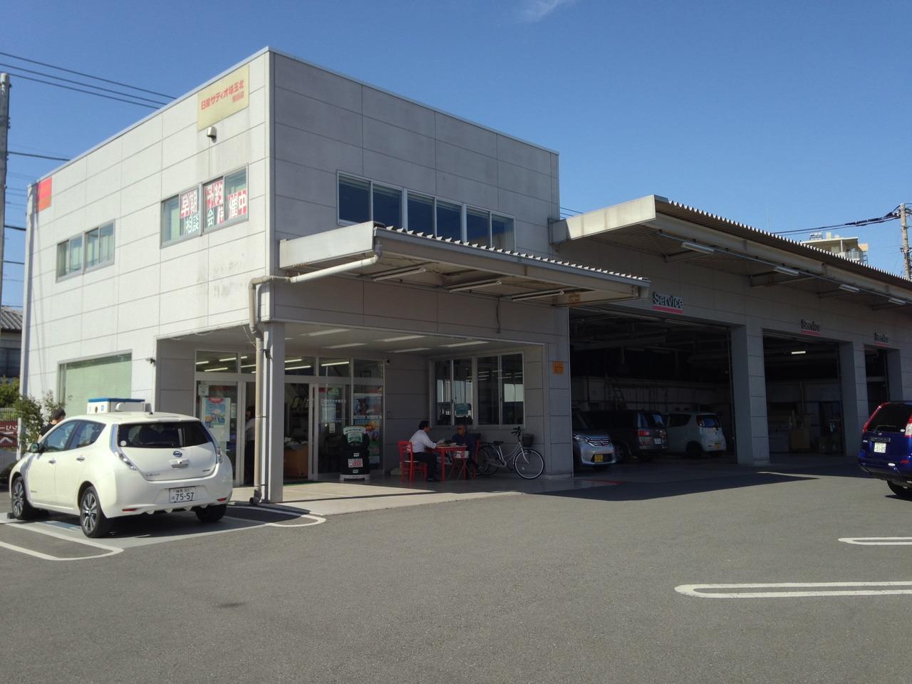 サービス工場