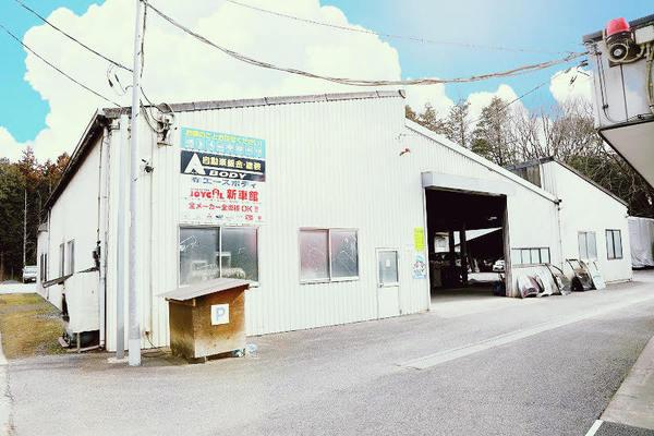 プロの整備士がお客様のお車を美しく蘇らせます!   創業20年以上の豊富な技術力で整備・車検もご安心!  また国の認証を受けた茨城県自動車振興会の認証工場です。