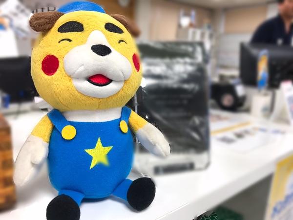只今売出し中の稲垣自動車のマスコットキャラその名もGAKKI君♪(ガッキー君です)新垣結衣さんのガッキーでは有りません(笑)稲垣自動車のガッキーです♪
