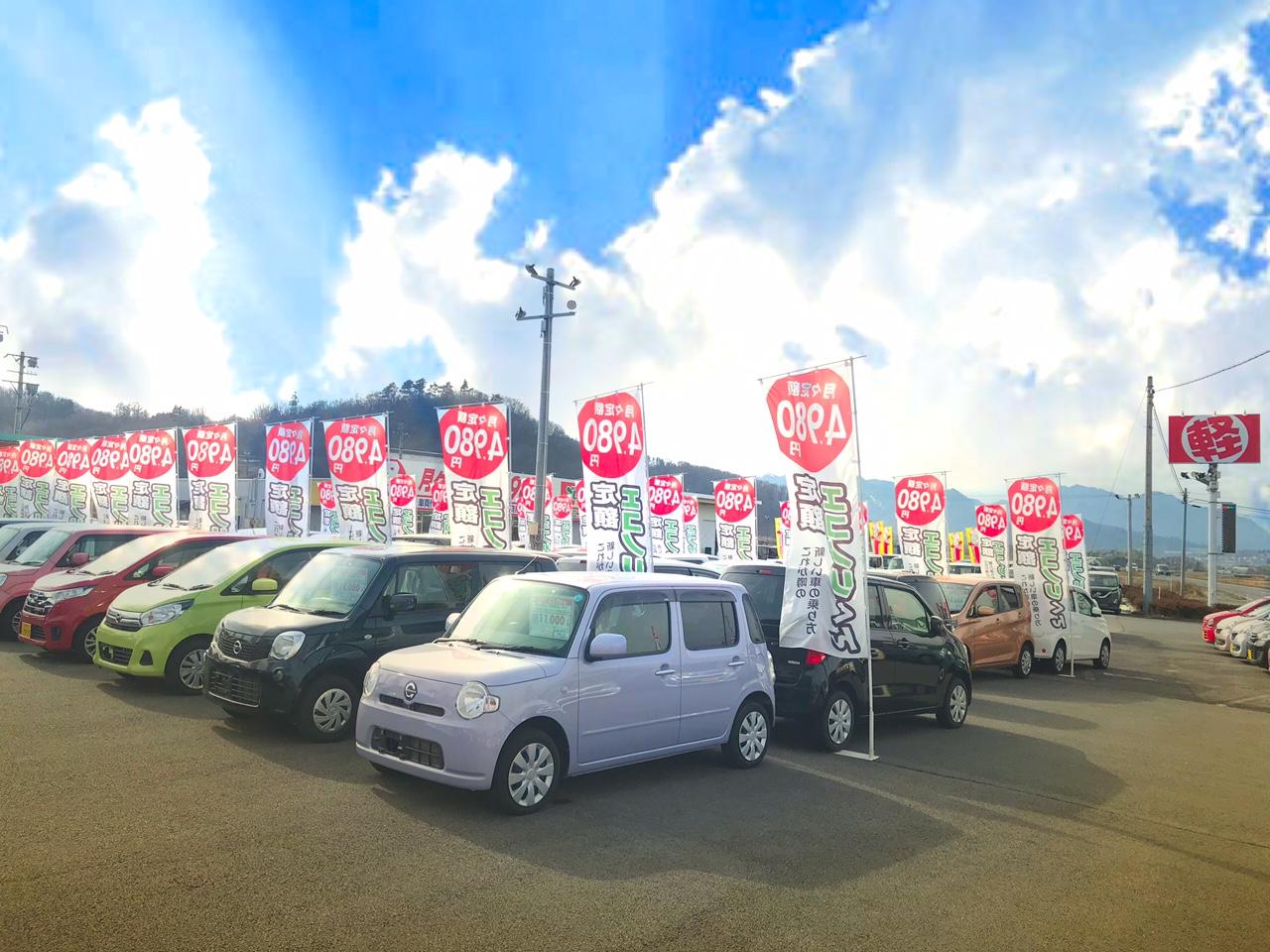 展示場には高年式の軽中古自動車がズバッと100台!来てみて納得、乗ってみて安心!安心納得の両方を体感してからご購入ください!