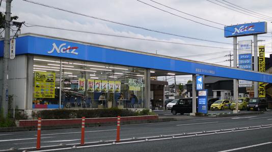 ネッツ トヨタ 東 埼玉