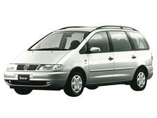シャラン 1997年式モデル