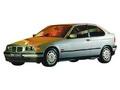 3シリーズコンパクト 1995年式モデル