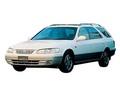 カムリグラシアワゴン 1996年式モデル