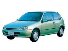 スターレット 1996年式モデル