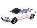 トヨタセリカ1993年モデル