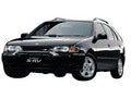 ルキノS-RV 1996年式モデル