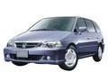 ホンダオデッセイ1999年モデル