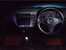 シビックタイプR 1997年式モデル