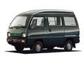 ミニキャブバン 1990年式モデル