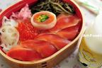 富士宮の老舗料理屋「ふじしげ」が創る 『紅鱒すし』