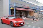 本格ピッツァのお店「Pizzeria Veicolo(ピッツェリア・ヴィーコロ)」[千葉県千葉市美浜区]は、クルマでしか行けないのだった