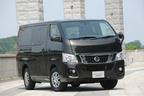 日産 新型 1BOXバン「NV350 キャラバン」(E26型) バン プレミアムGX ロングボディ 標準ルーフ(2WD)[ボディカラー:タイガーアイブラウン]