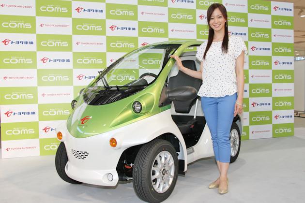超小型電気自動車「COMS(コムス)」 発表会速報~セブンイレブンで宅配サービス用に大量採用~