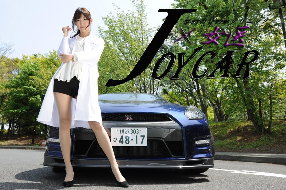 日産 GT-R/美波千夏の新型車診察しちゃうぞ!
