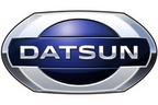 日産 新興国向け新ブランド「ダットサン(DATSUN)」ブランドロゴマーク