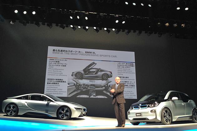 BMW 「BMW i3」「BMW i8」新型車速報 ~BMWが提供する次世代モビリティが日本上陸~