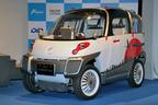 【電気自動車「FOMM コンセプト One(フォム・コンセプト・ワン)」4人乗り超小型EV 発表会[2014/02/19]】