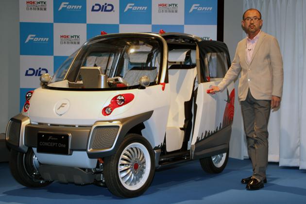水害にも強い!超小型電気自動車、EVベンチャーFOMM社から~3月のバンコクショー2014に出展、タイで生産・販売へ~