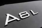 新型 アウディ A8 L 4.0 TFSI クワトロ[ボディカラー:ハバナブラックメタリック/インテリアカラー:マーブルグレー]
