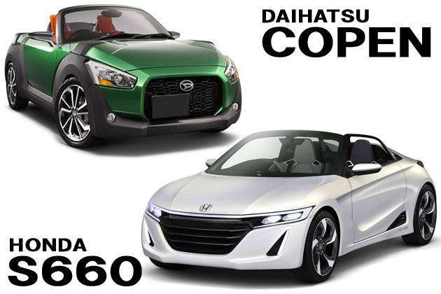 【比較】ダイハツ 新型コペン vs ホンダ S660 どっちが買い!?徹底比較