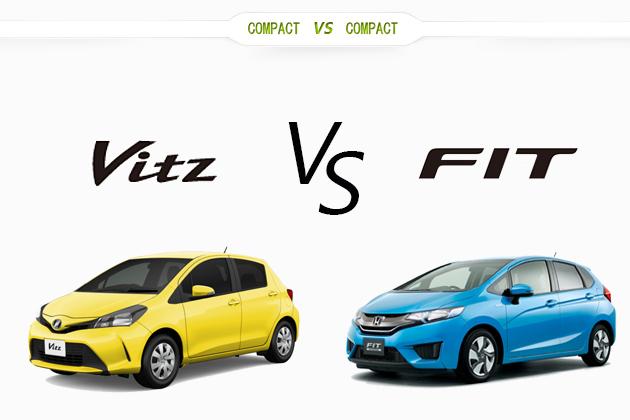 比較】トヨタ 新型ヴィッツ vs ホンダ フィット どっちが買い!?徹底 ...