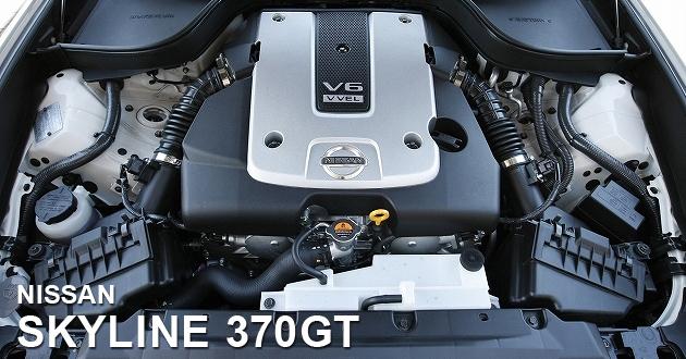 日産 スカイライン 3.7Lエンジン-7速AT 試乗レポート