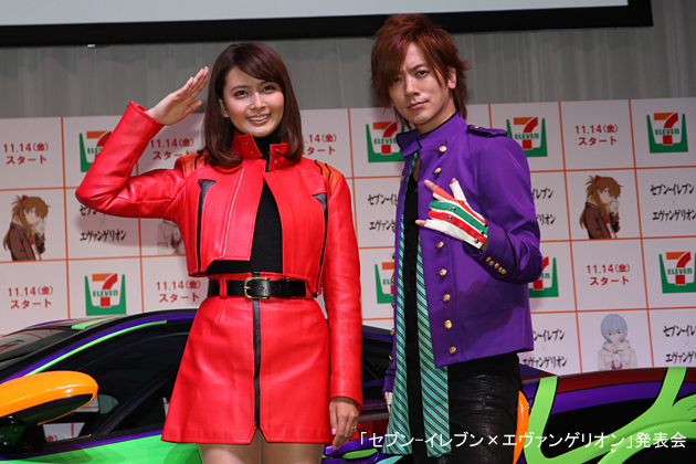 (左)加藤夏希さん(右)DAIGOさん