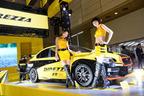 魅力的なハイグリップタイヤを展示!ダンロップブース【東京オートサロン2015】
