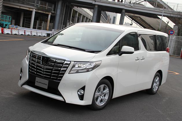 トヨタ 新型ヴェルファイア・アルファード 先進安全技術「速攻」試乗レポート/渡辺陽一郎
