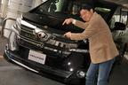 トヨタ新型ヴェルファイアと渡辺陽一郎氏