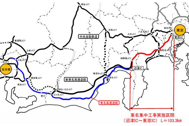 名神高速集中工事 2019