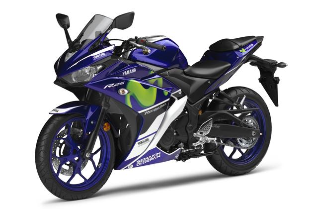 ヤマハ「YZF-R25 Movistar Yamaha MotoGP Edition」