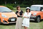 トヨタ アクア X-URBAN vs スズキ ハスラー【ドライブ女子が比較】女子はクルマのこんなところに着目しています!