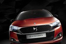 シトロエンから独立のプレミアムブランド「DS」日本初公開モデル5台を出品【東京モーターショー2015】