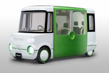 ダイハツ、「乗り降り」に着目した超低床フロアモデルを含む4車種4台をワールドプレミア!【東京モーターショー2015】