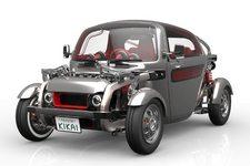知れば知るほど気になる!トヨタ「KIKAI」を『東京モーターショー2015』で世界初公開!