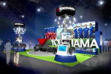 横浜ゴム、「第44回東京モーターショー2015」に出展
