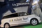 ロボットタクシーの取り組みが国家戦略特区プロジェクトに