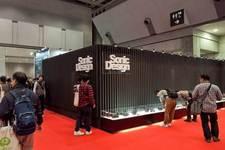 ソニックデザイン、「レガシィ」専用設計のスピーカーパッケージを東京モーターショー2015で初披露
