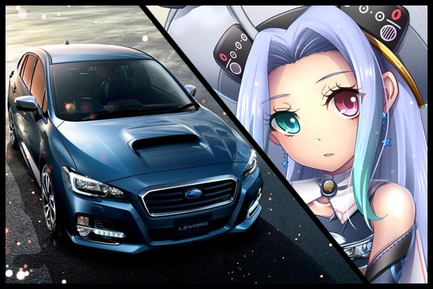 【車なご図鑑】レヴォーグ