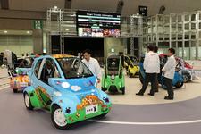 「スマートモビリティシティ」で未来の乗り物に触れよう【TMS2015】