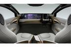 日産の自動運転が示す自動車の壮大な未来予想図 ~日産「IDSコンセプト」徹底解説~日産の自動運転が示す自動車の壮大な未来予想図 ~日産「IDSコンセプト」徹底解説~